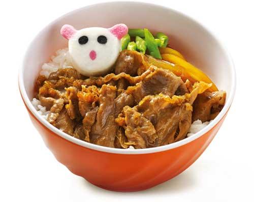 Sukiyaki Beef Rice Kids
