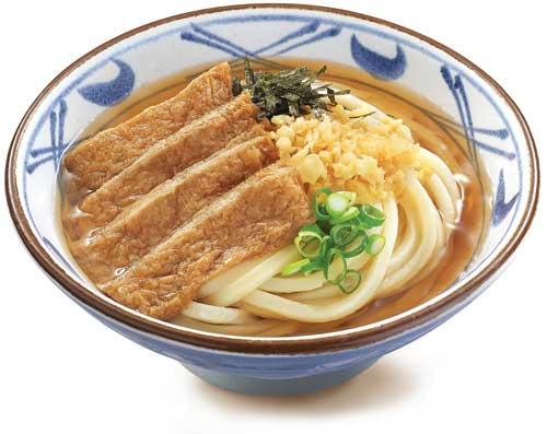 Kitsune Udon Veggie